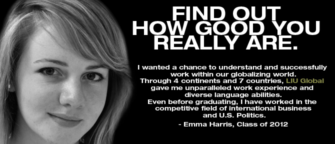 Find Out How Good You Really Are - Emma Harris